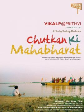 Chutkan-ki-Mahabharat