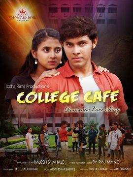 College Cafe