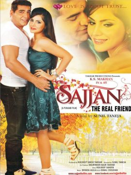Sajjan-Punjabi-Movie