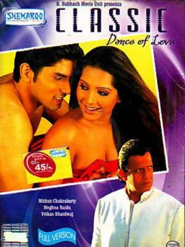 classic_dance_of_love