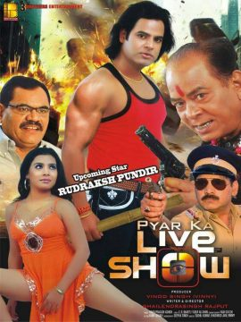 Pyar Ka Live Show